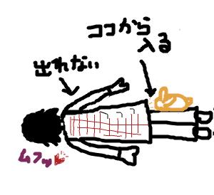 Cocolog_oekaki_2008_10_02_16_22